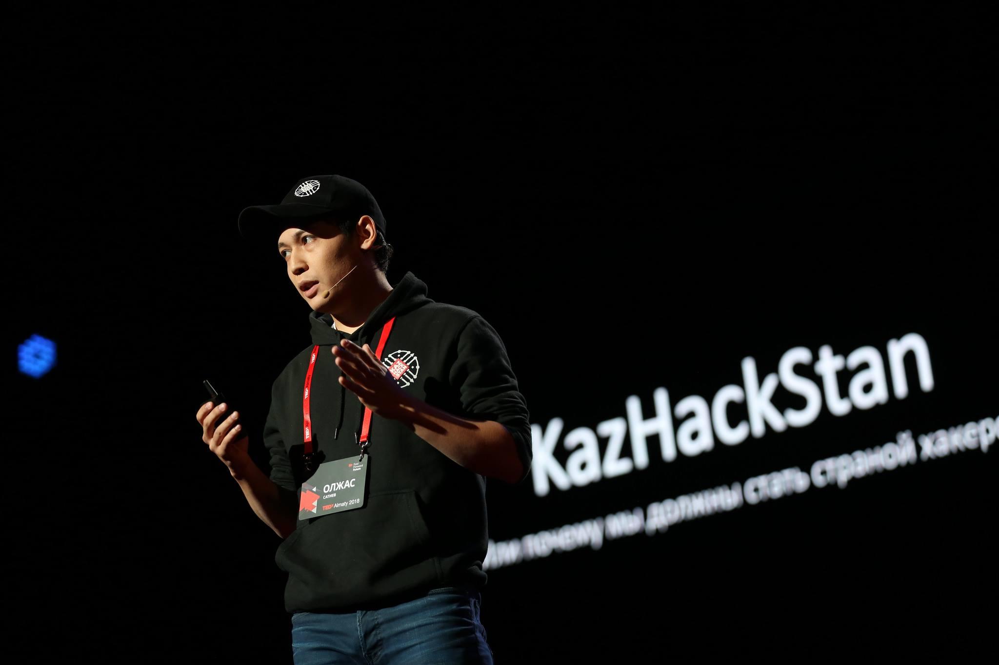 54437435 10210425114782524 646900552420032512 o Olzhas Satiyev 1 хакеры хакеры
