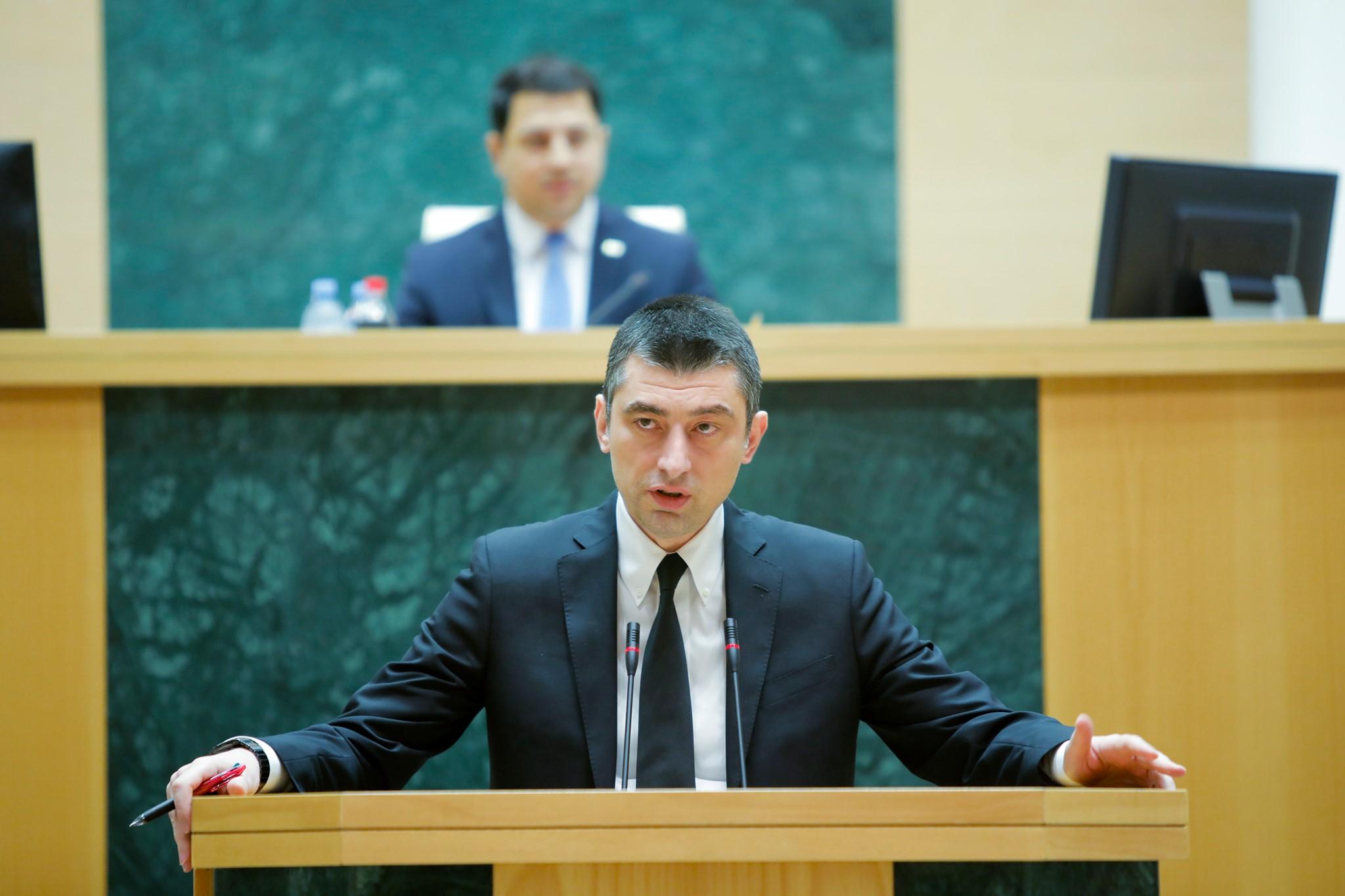 Gakharia Talakvadze евроинтеграция евроинтеграция