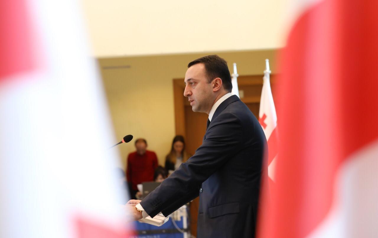 Irakli Gharibashvili #новости возвращение Саакашвили, Ираклий Гарибашвили, Михаил Саакашвили