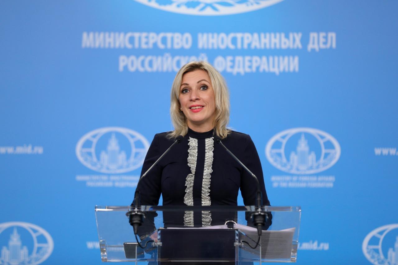 Maria Zakharova МИД РФ МИД РФ
