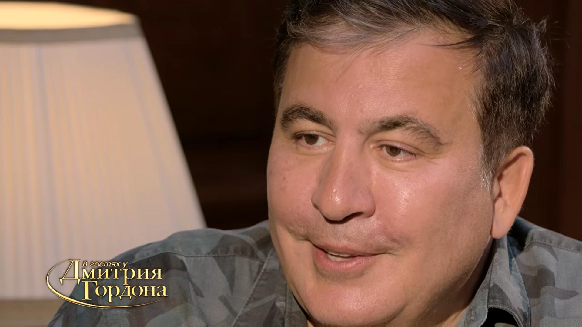 Mikheil Saakashvili 1 Джордж Буш Джордж Буш