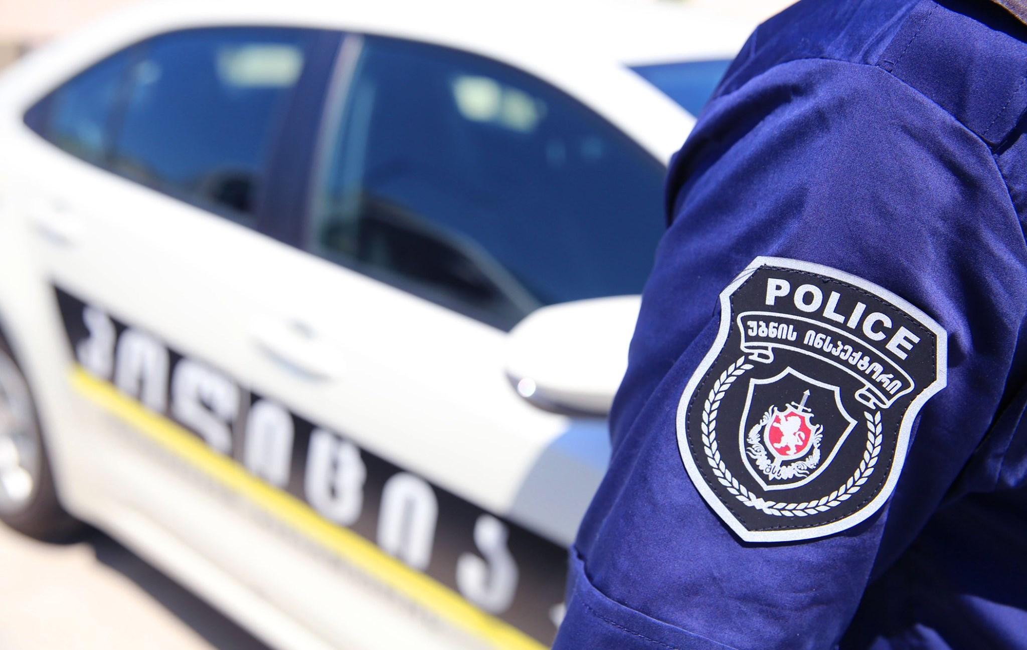 Police #новости Bank of Georgia, банк, Важа Сирадзе, Николоз Цурцумия, ограбление