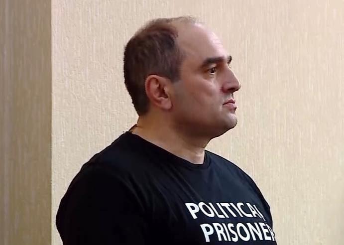 Rurua 7 e1593075052141 #новости Георгий Руруа, городской суд, оппозиция Грузии