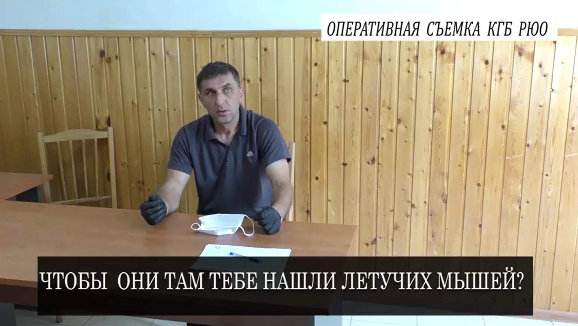 8347695242 КГБ Южной Осетии КГБ Южной Осетии