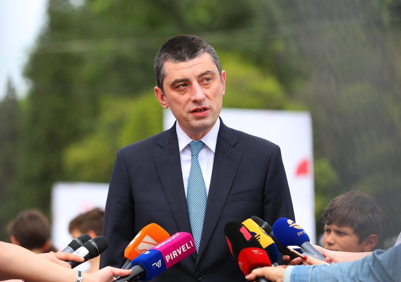 Giorgi Gakharia Казбеги Казбеги