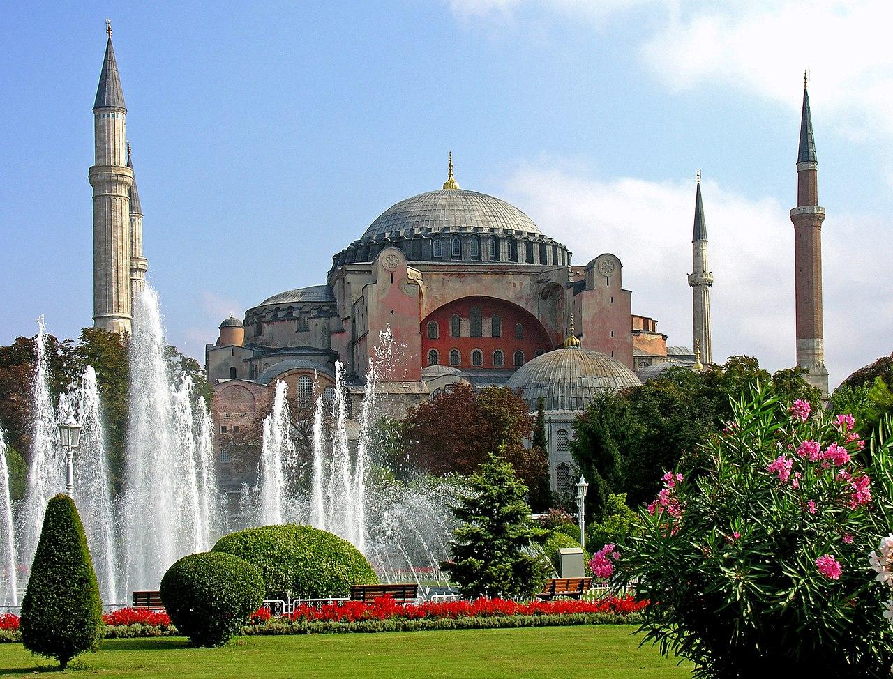 Hagia Sophia Патриархия Патриархия