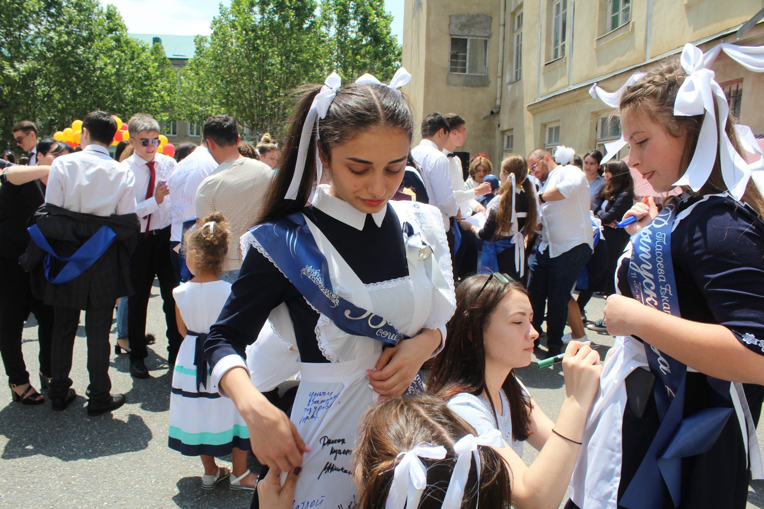 IMG 0429 scaled #общество featured, образование, Цхинвали, Южная Осетия