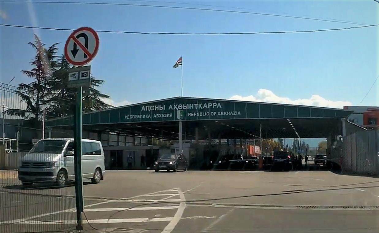 Psou Border #новости Абхаазия, Адлер, Грузия-Россия