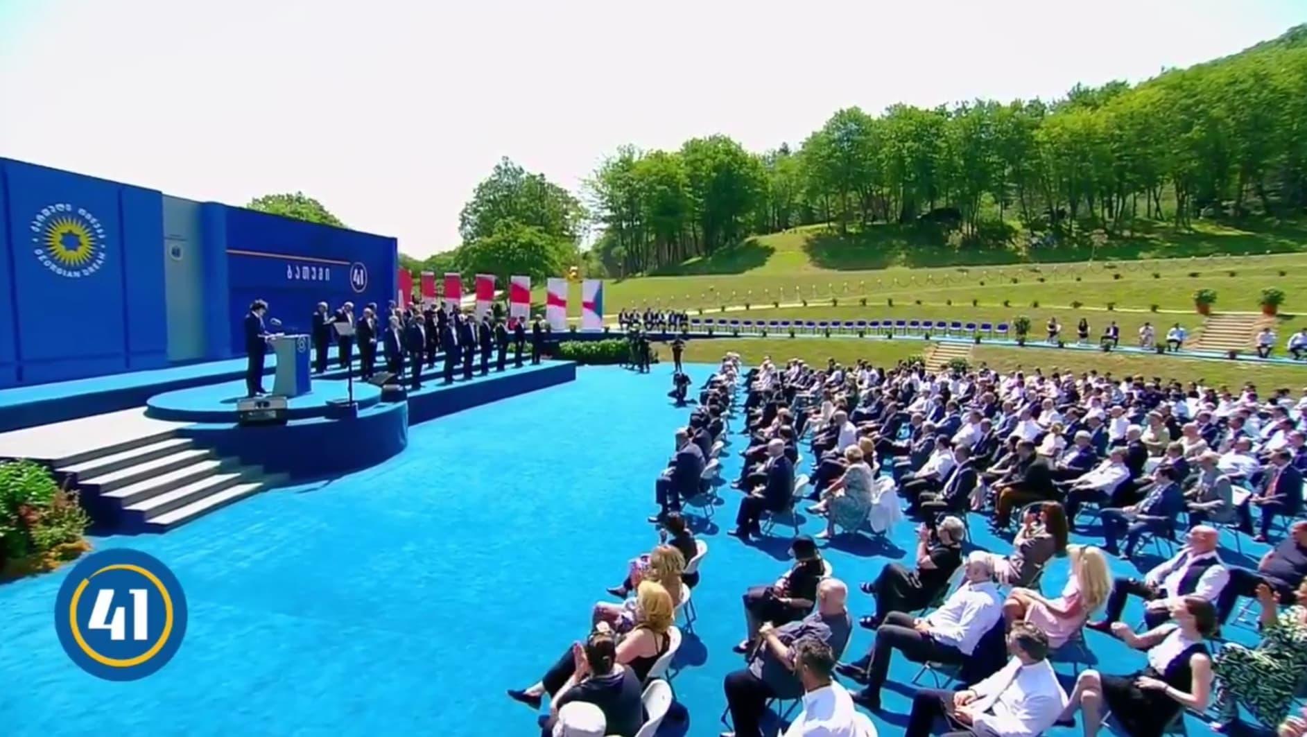 georgian dream elections2020 #новости Выборы 2020, Грузинская мечта, мажоритарные кандидаты