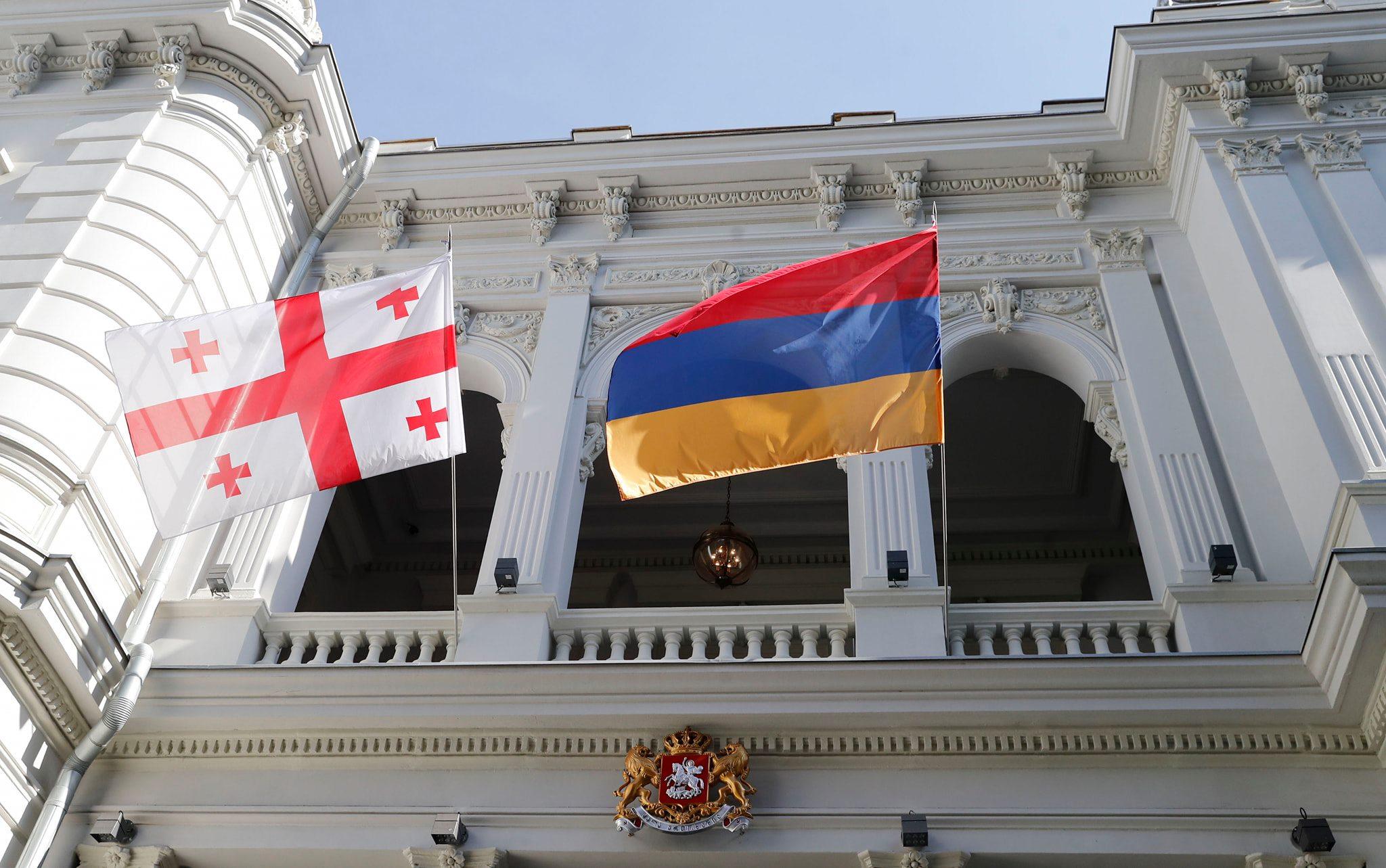 Georgia Armenia Flags 2 #новости Батуми, Грузия-Армения