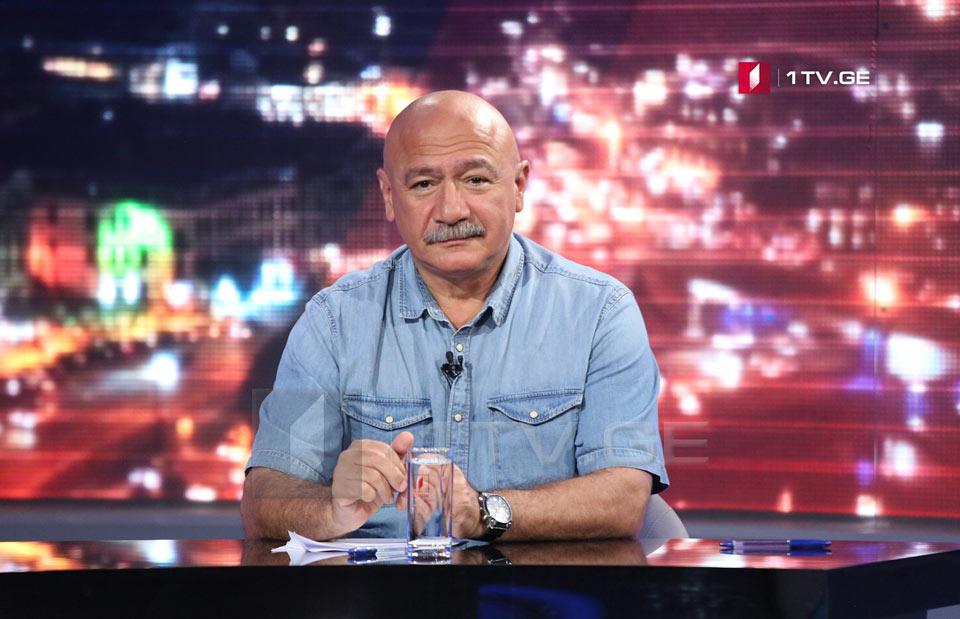 Vasil Maghlaperidze Общественный вещатель Общественный вещатель