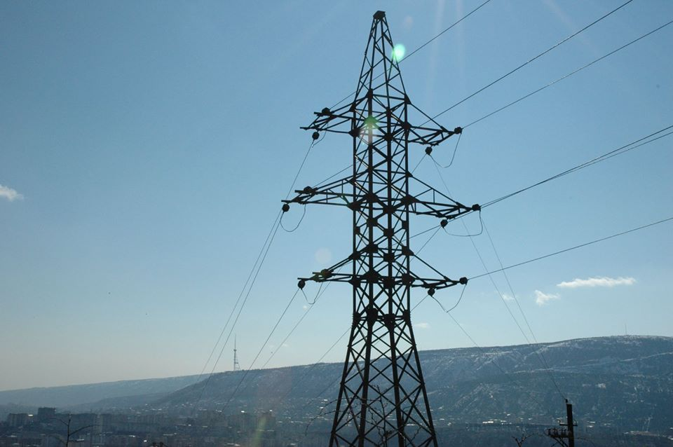 telasi Грузинская государственная энергосистема Грузинская государственная энергосистема