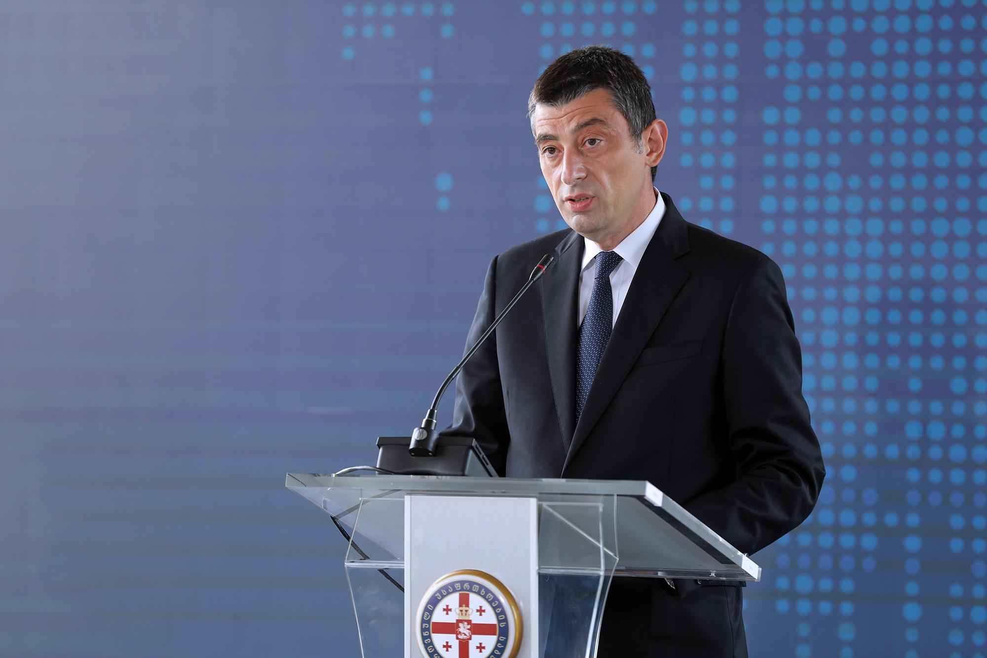 Giorgi Gakharia 432 карантин карантин