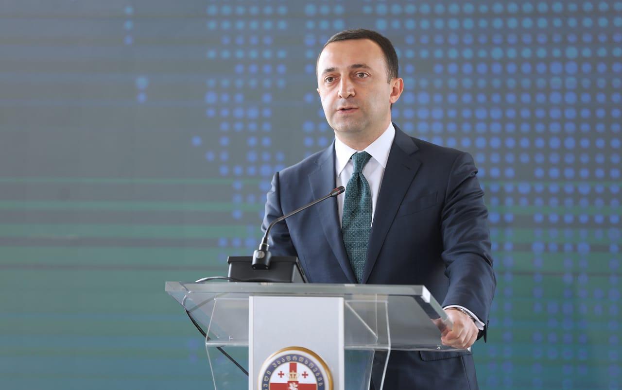 Irakli Gharibashvili 42 #новости брюссель, Грузия, евросоюз, ес, Ираклий Гарибашвили, премьер-министр