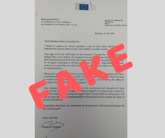 fake letter #новости администрация президент, дезинформация, российские СМИ, Саломе Зурабишвили, фейк