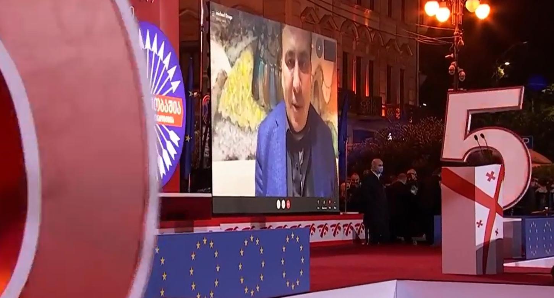 9582352 #новости Выборы 2020, Единое Национальное Движение, Михаил Саакашвили