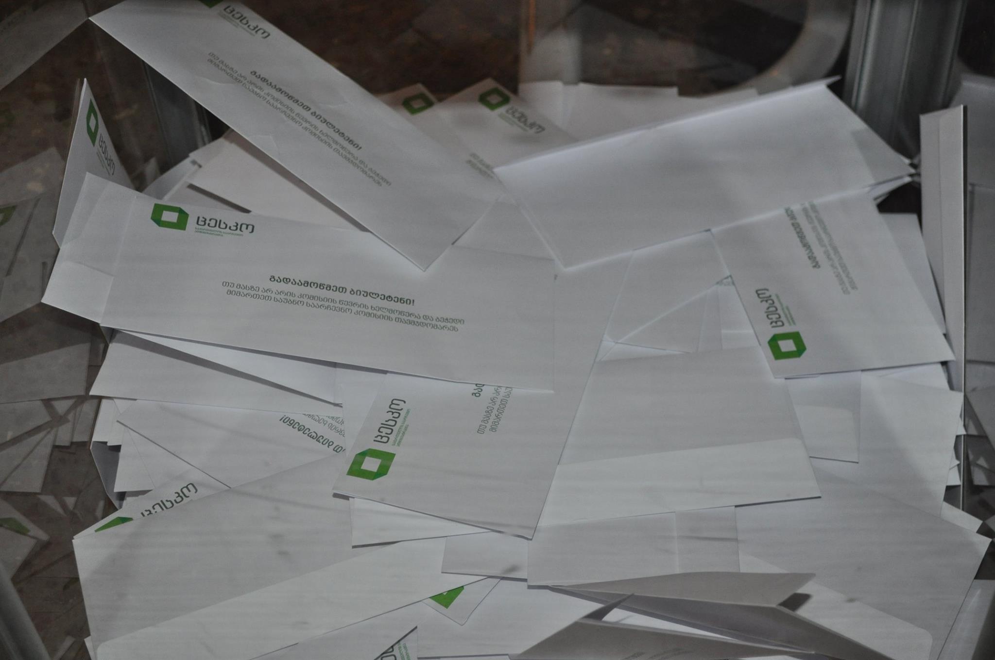 Elections 3 отчет отчет