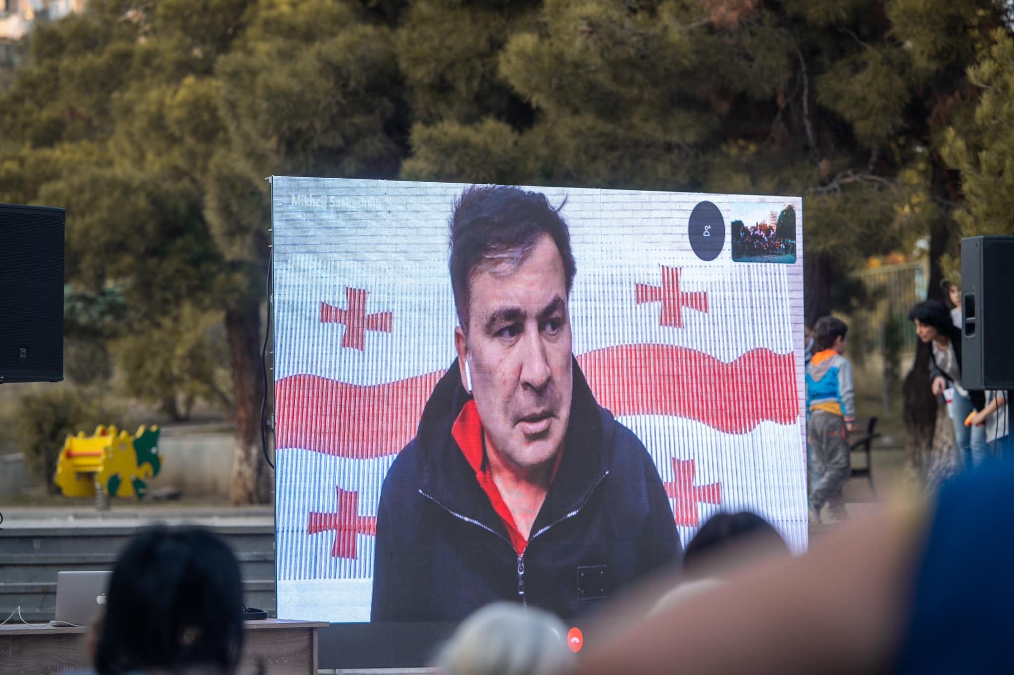 Mikheil Saakashvili 213 #новости выборы-2021, Михаил Саакашвили