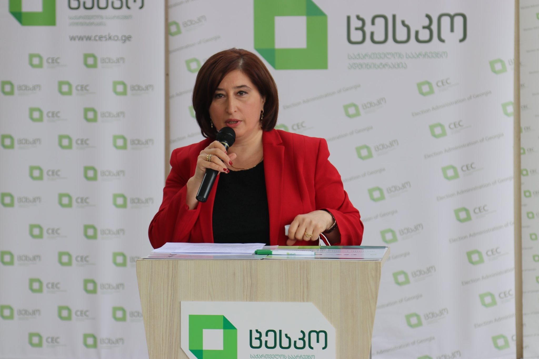 Tamar Zhvania #новости