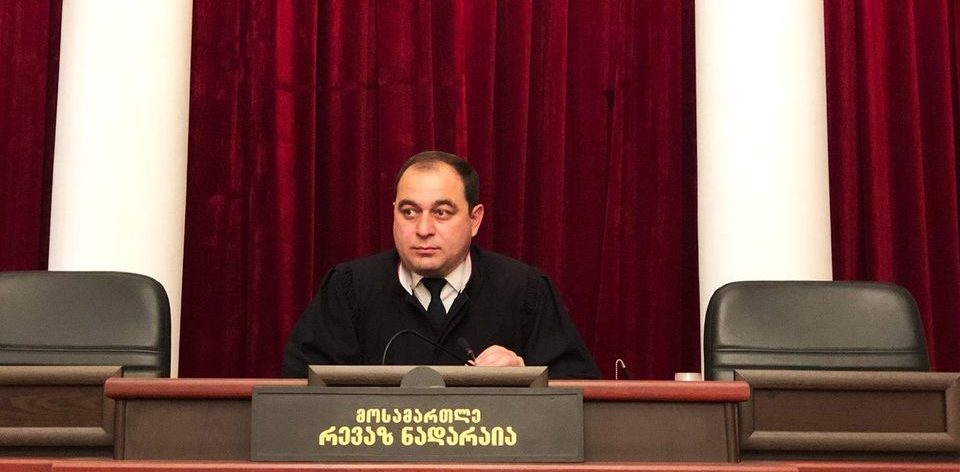 revaz nadaraia e1603715734757 Высший совет юстиции Высший совет юстиции