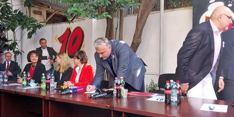 sergi #новости Выборы 2020, Грузинская мечта