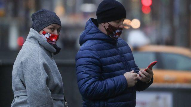 115702605 tass 42770839 коронавирус в России коронавирус в России