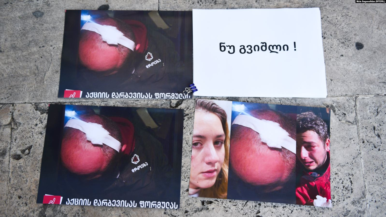 3B1731B9 DD01 4705 BFA9 #новости акция протеста, журналисты, мвд