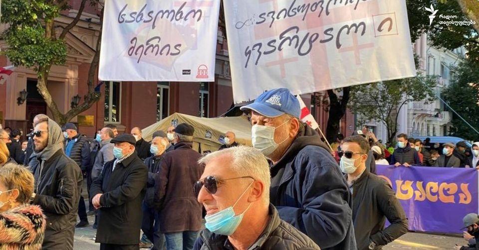 batumi protest Верховный совет Аджарии Верховный совет Аджарии
