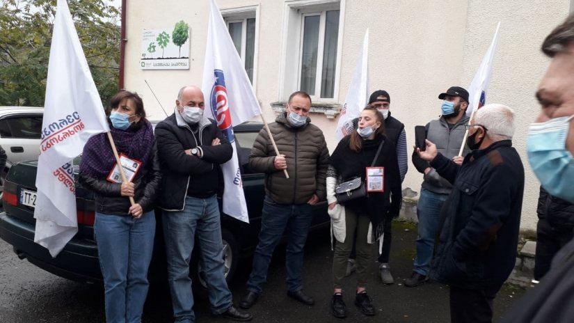ozurgeti protest #новости Выборы 2020, гори, Каспи, Озургети, протест