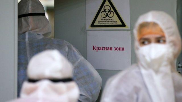 116100905 tass 42985300 коронавирус в России коронавирус в России