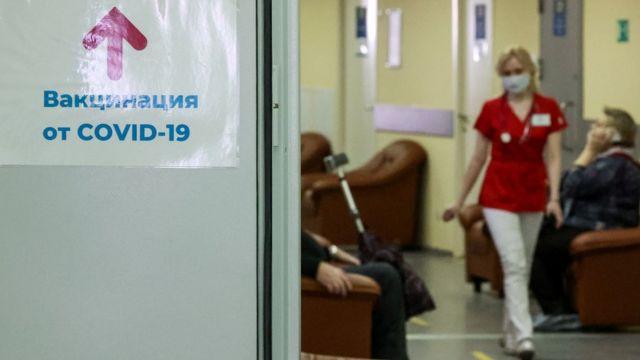 116303200 whatsubject коронавирус в России коронавирус в России