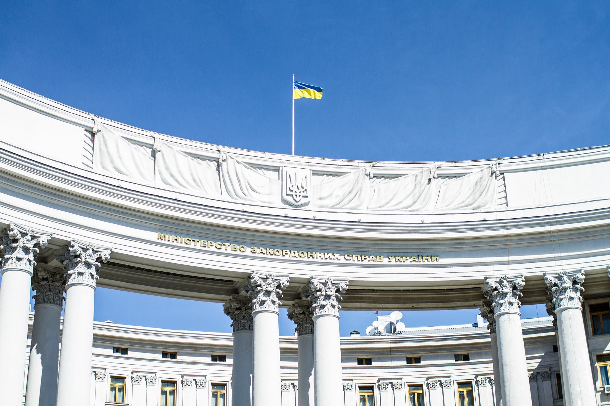 MFA Ukraine #новости Абхазия, Грузия-Россия, Грузия-Украина, украина
