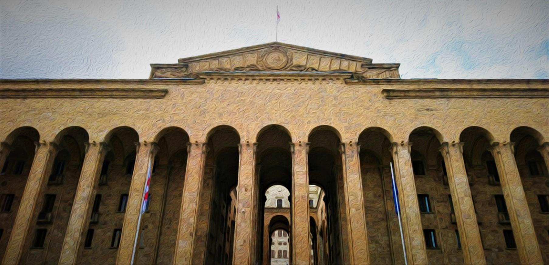 Parliament 321 Гиги Угулава Гиги Угулава
