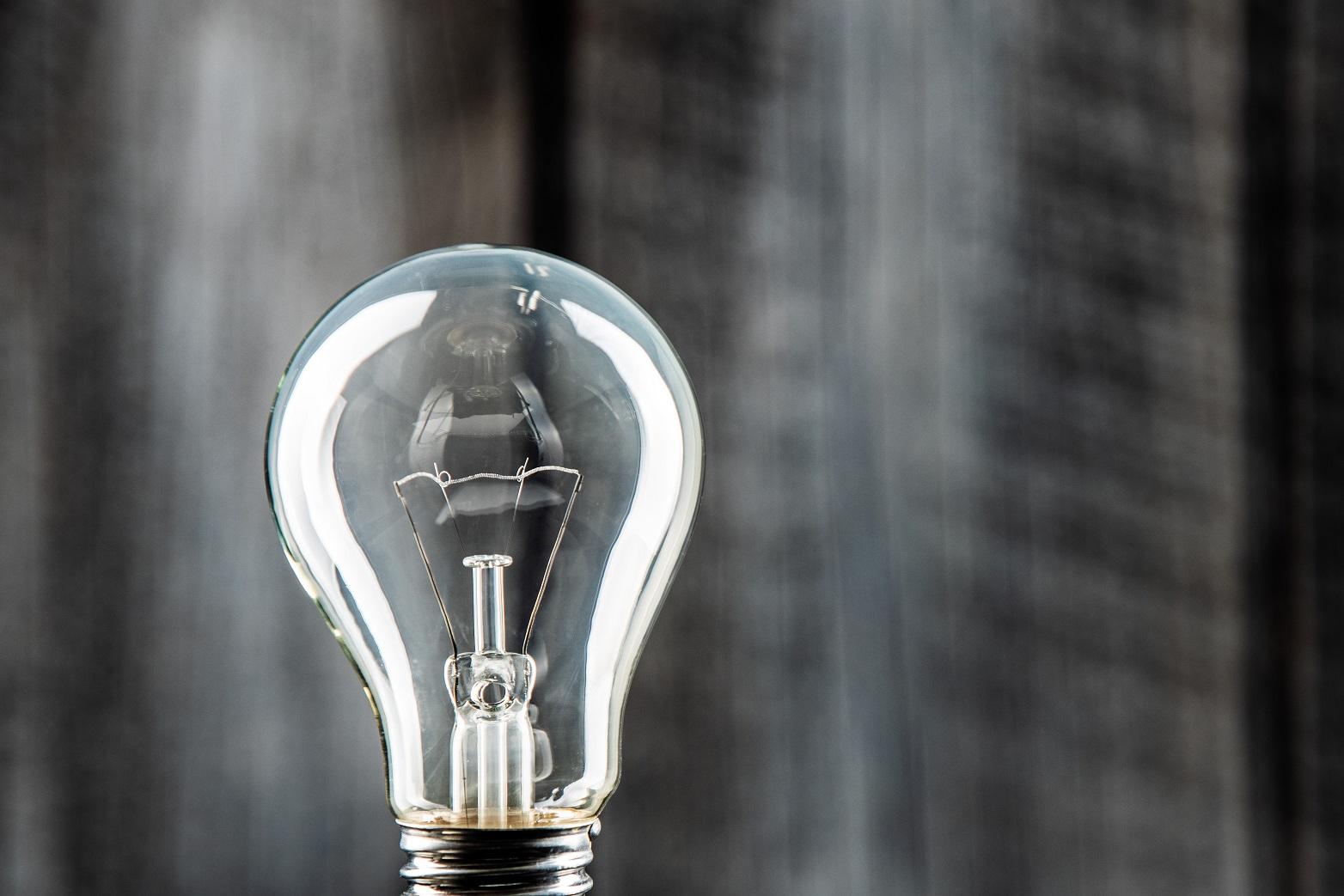 classic light bulb 25ZVUAW #новости featured, Абхазия, Ингури ГЭС, криптовалюта, майнинг, Черноморэнерго, электроэнергия