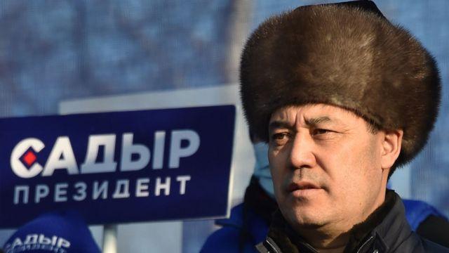 116407179 gettyimages 1230357994 Кыргызстан Кыргызстан