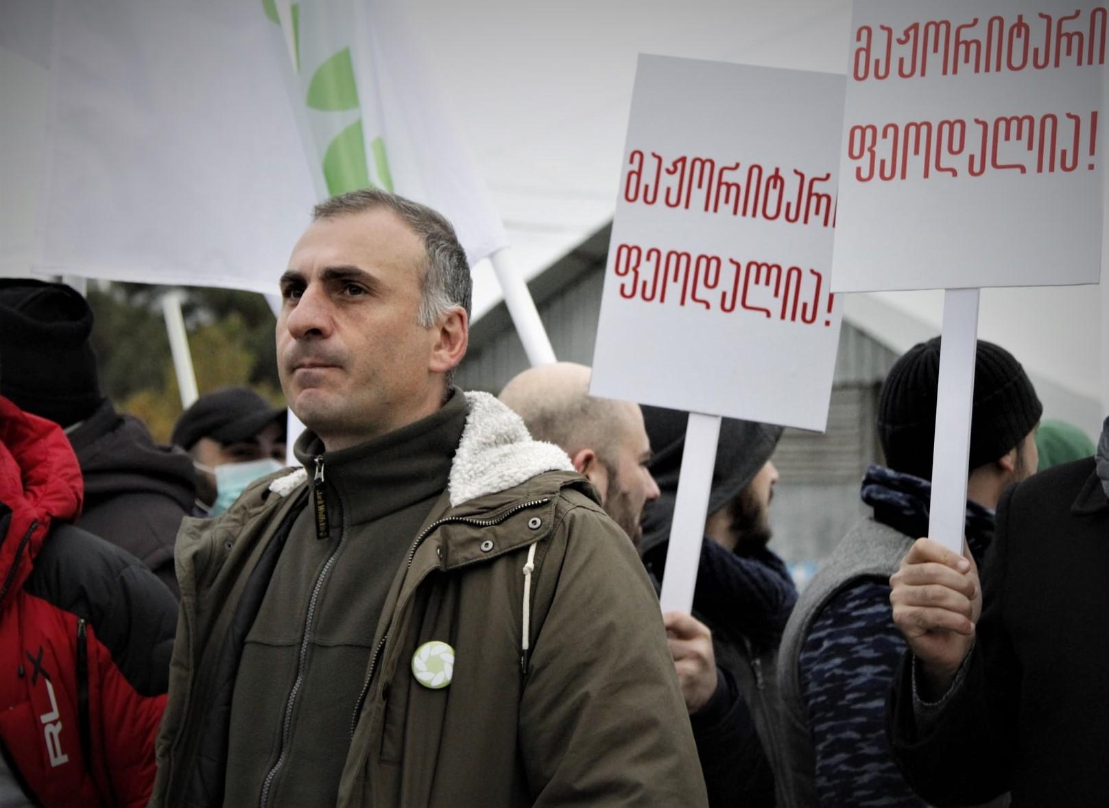 Aleko Elisashvili 43 Алеко Элисашвили Алеко Элисашвили