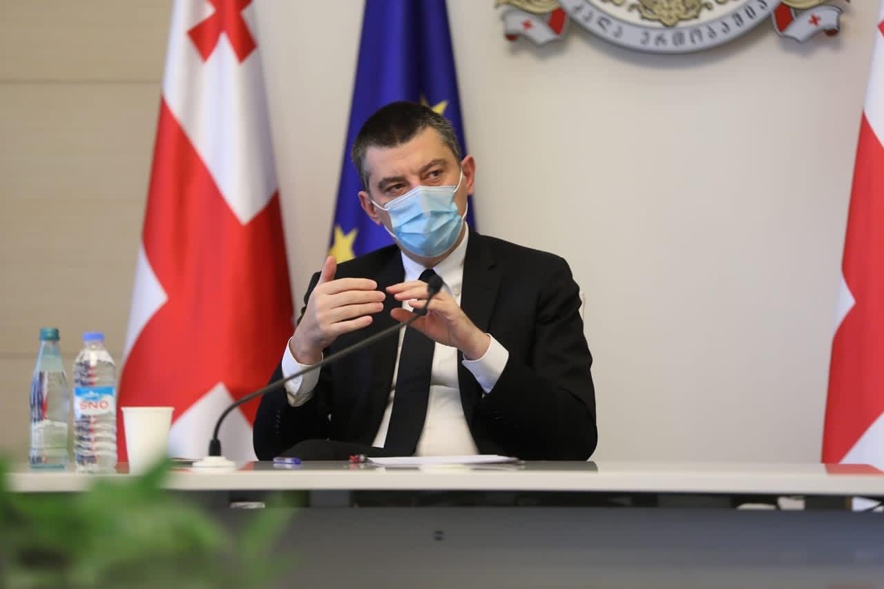 Giorgi Gakharia 42 пандемия пандемия