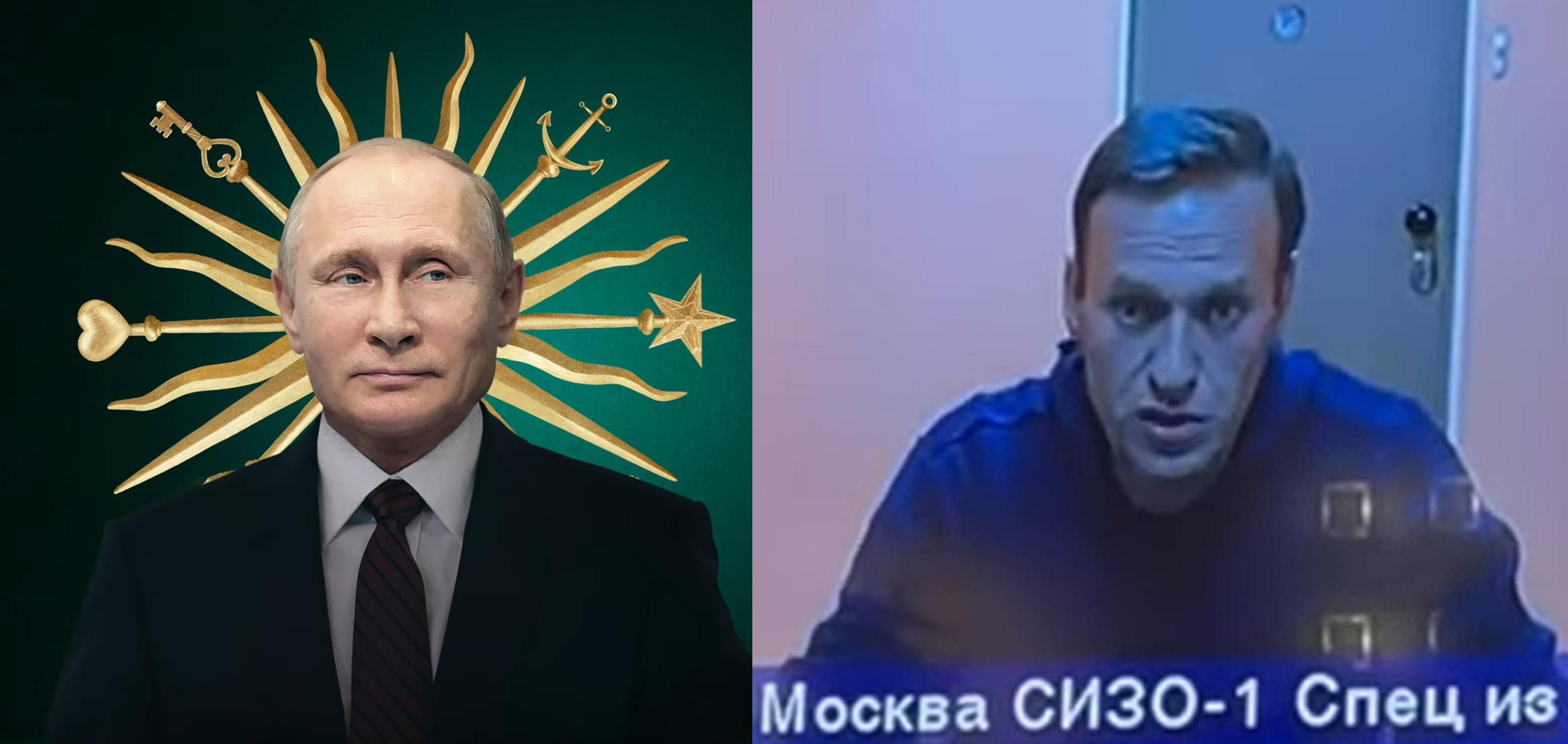 Putin Navalny дезинформация дезинформация