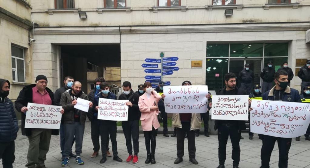 kutaisi protest e1612092270730 Кутаиси Кутаиси