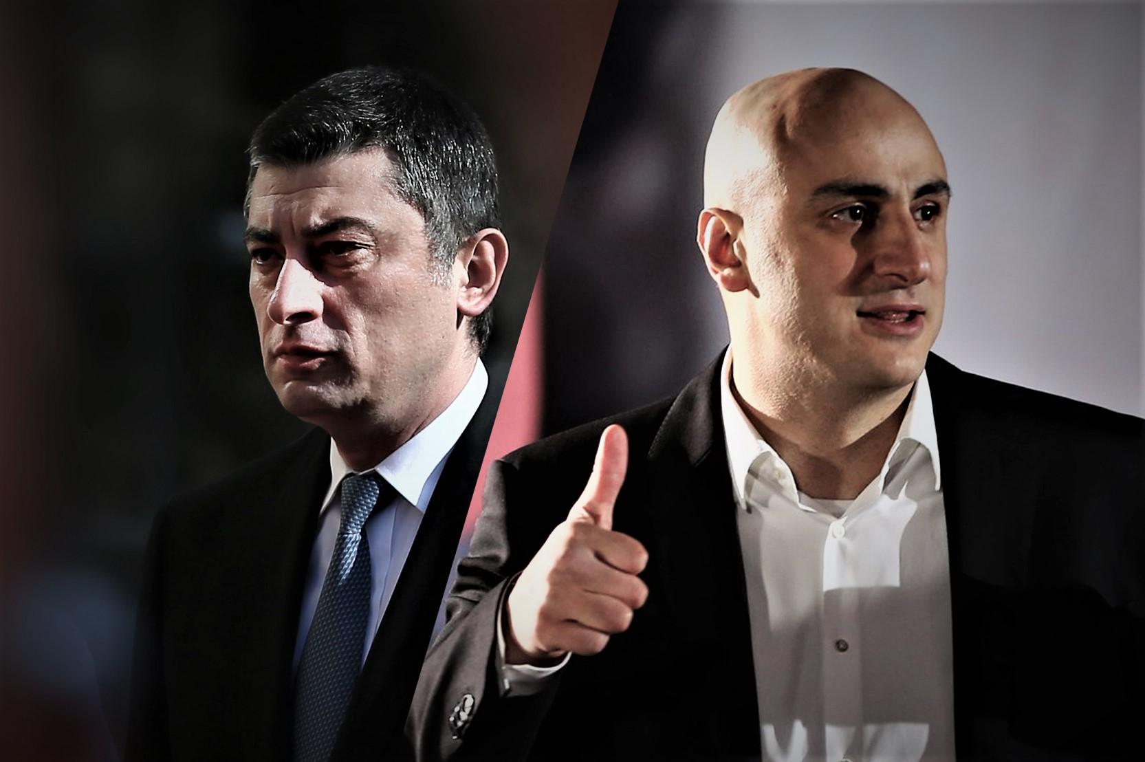 378652352 #политика featured, Георгий Гахария, Грузинская мечта, Единое Национальное Движение, Ника Мелия