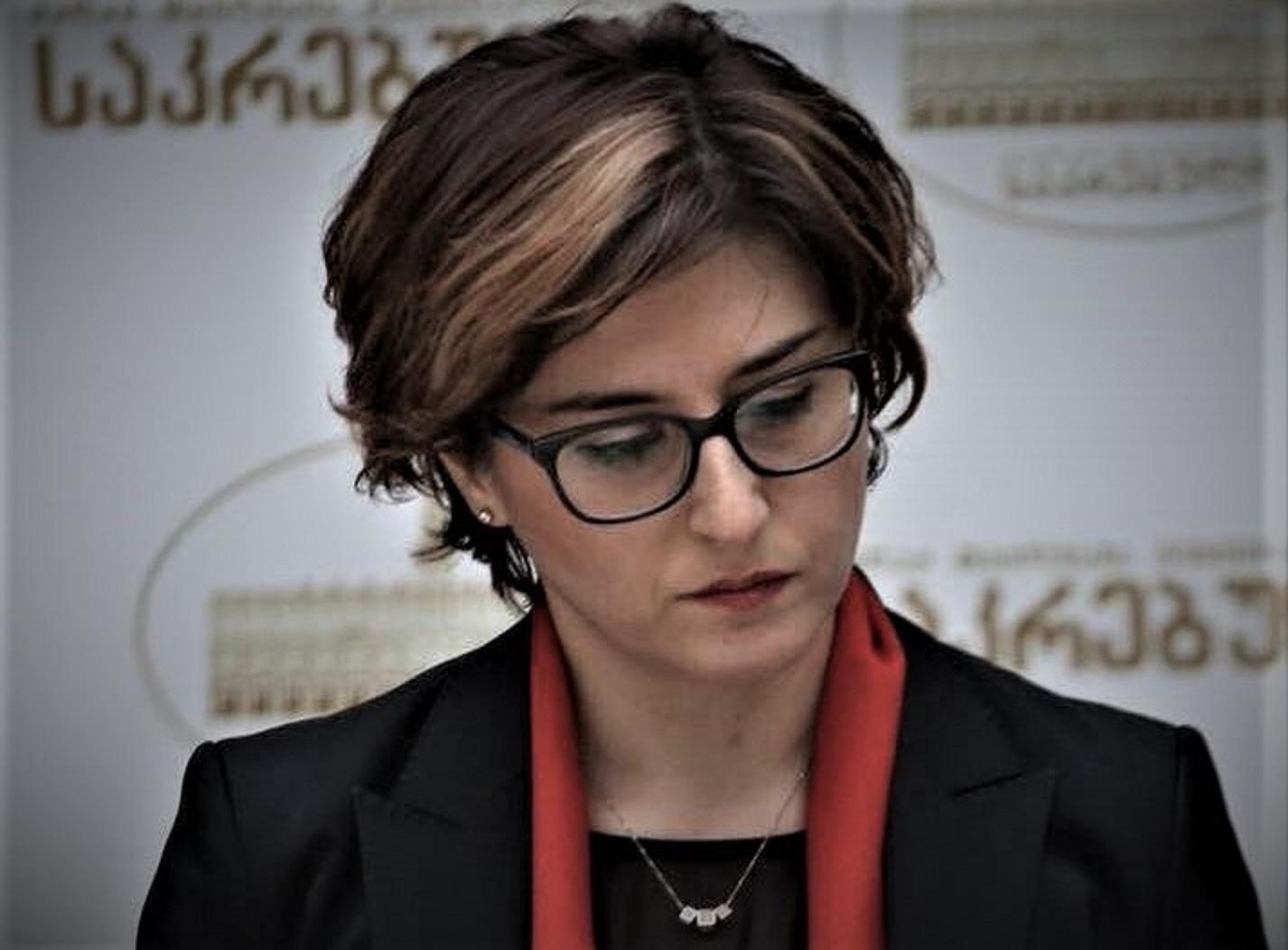 Khatuna Samnidze 2 #новости кризис Мечты, Республиканская партия, Хатуна Самнидзе