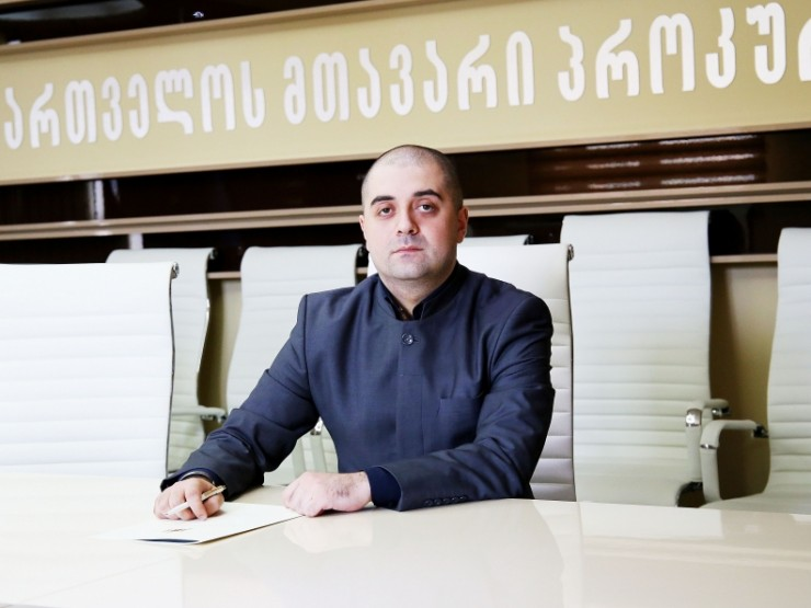 amiran guluashvili Генеральная прокуратура Грузии Генеральная прокуратура Грузии