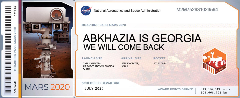 bilet #новости Абхазия, Георгий Джахая, космос, Марс