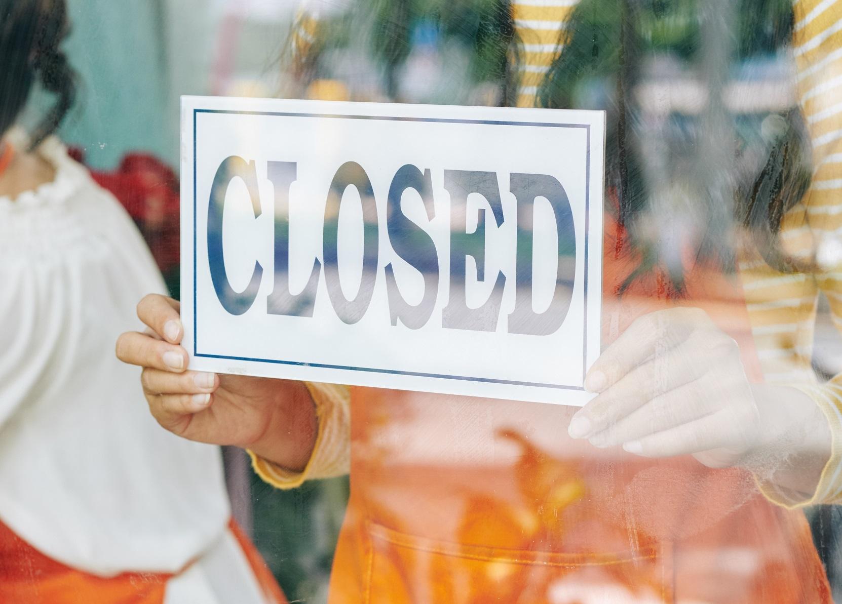 florist closing store C3VJ7HC бизнес бизнес