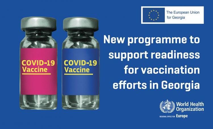 vaccine eng #новости Covid-19, вакцина, коронавирус, коронавирус в Грузии