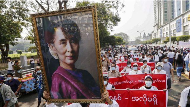 117336664 hi065853642 Мьянма Мьянма