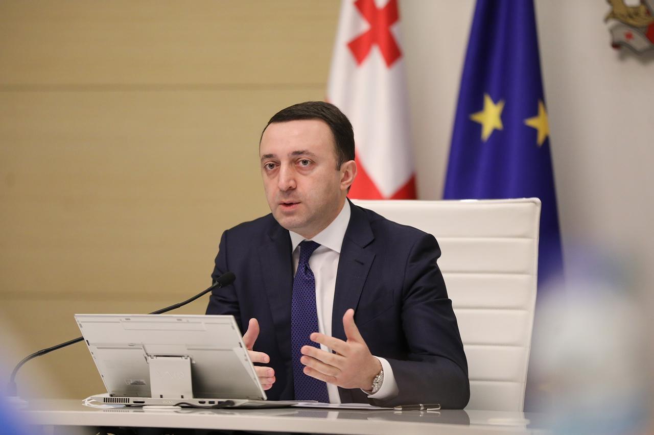 Irakli Gharibashvili 223 #новости Ираклий Гарибашвили, Премьер-министр Грузии