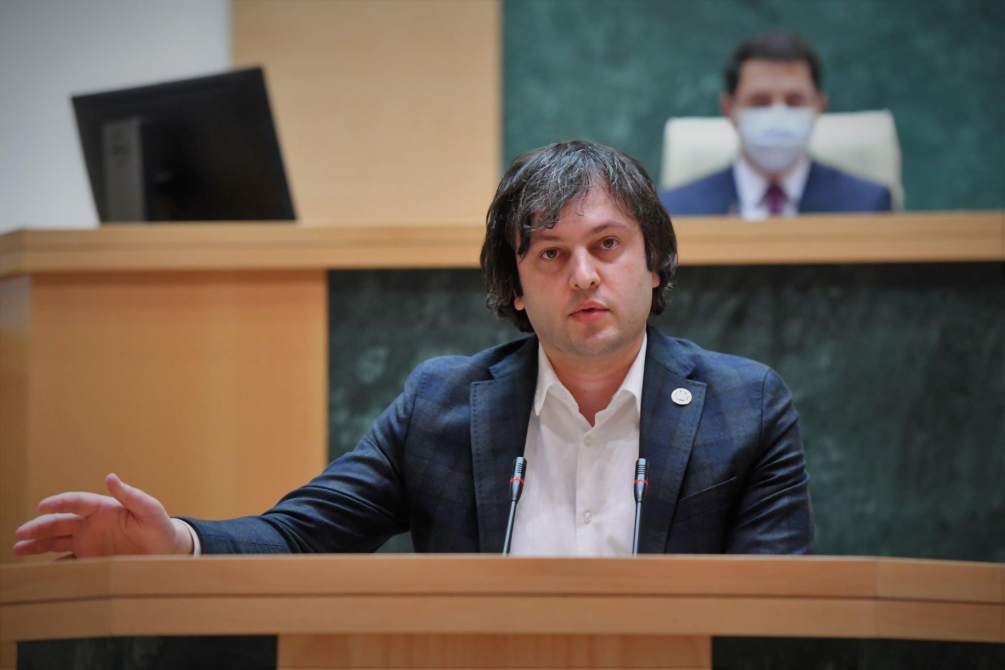 Irakli Kobakhidze 88 #новости выборы-2021, Ираклий Кобахидзе, Михаил Саакашвили