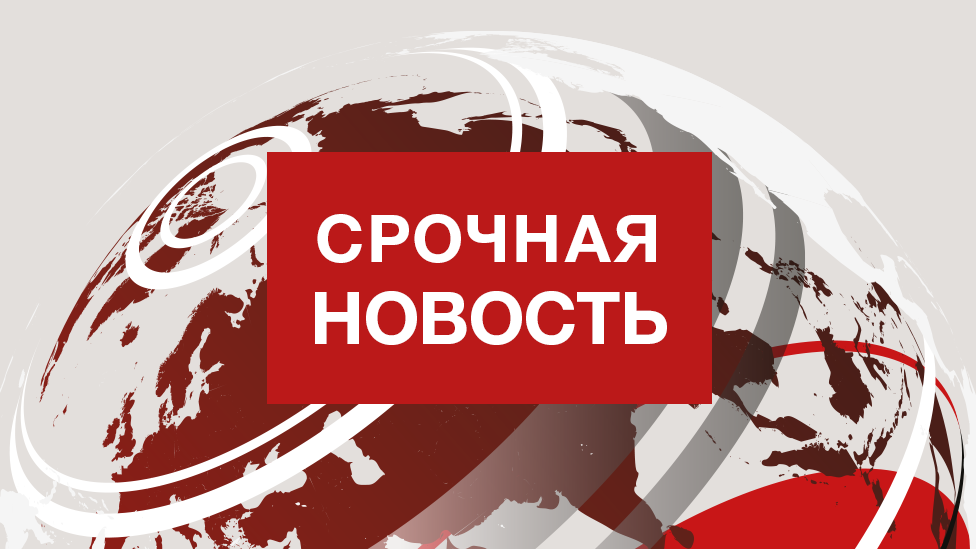 fb image 38 Новости BBC Голос, Россия