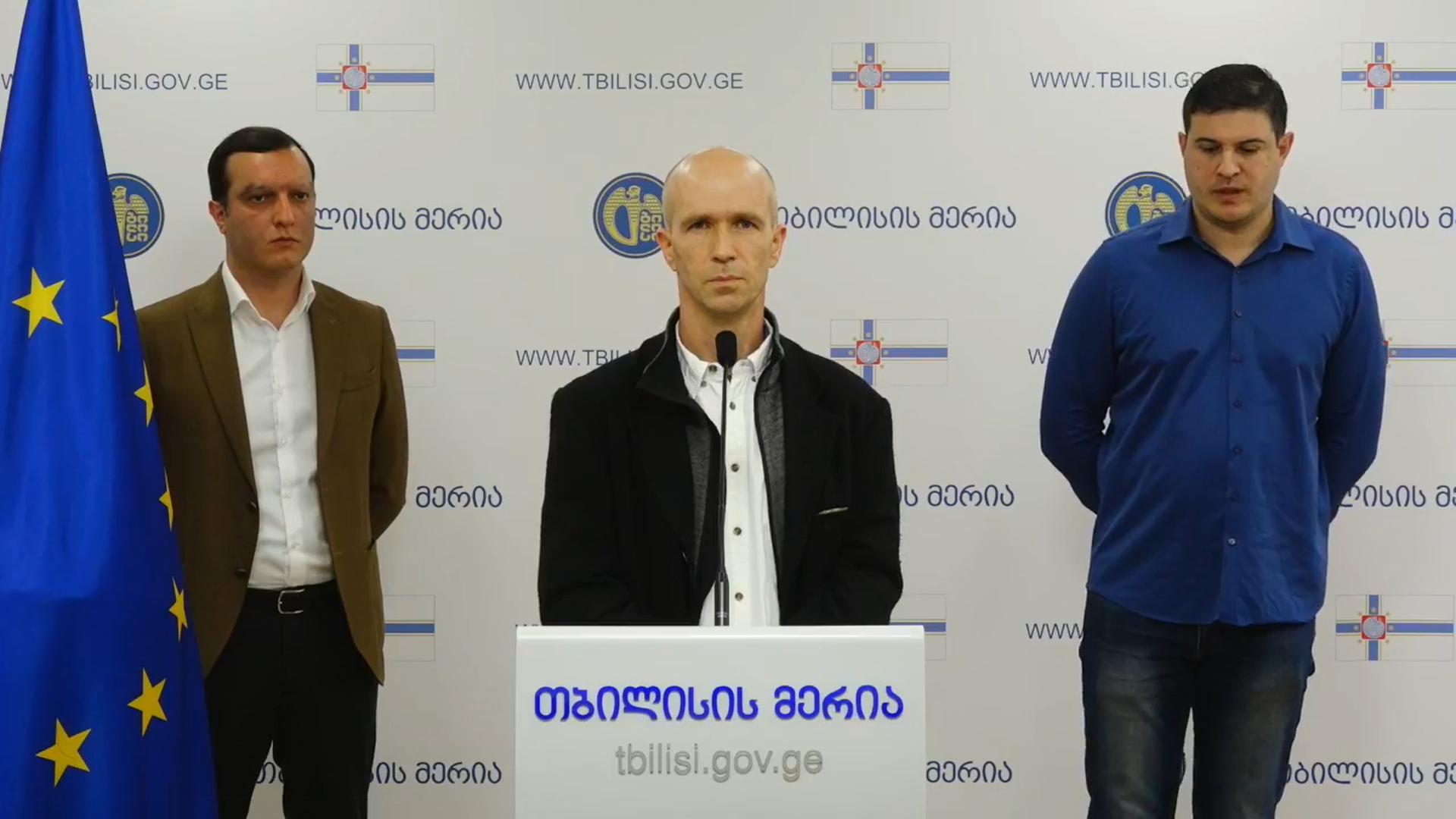 german geo #новости Вашлиджвари, Грузия, немецкие ученые, разлом, тбилиси